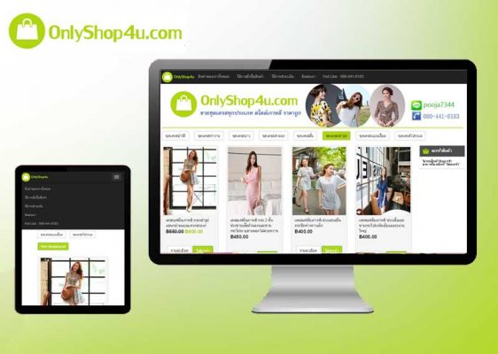 web e commerce by hawkeyeit solution